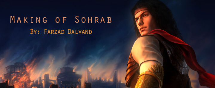 Making of Sohrab 3D tutorial